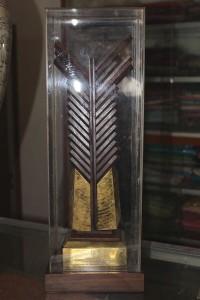 Piala-Upakarti-2006 | Batik Tanah Liek